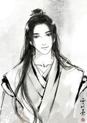 Lạc Minh Xuyên