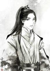 Tống Đường